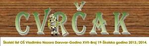 Logo-cvrcak-12-13-.jpg